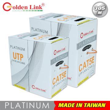Golden Link UTP Cat 5e Platinum 100M cable (orange)