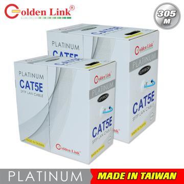 Golden Link SFTP Cat 5e Platinum network cable 100m (blue)